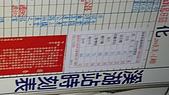 09-12-14 彰化 雲林 海線地區鄉鎮公路客運之行:104_0144.JPG