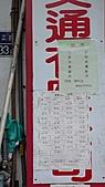 11-03-11~12 南投地區公路客運及車站之行:P1080715.JPG