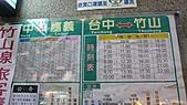 11-03-11~12 南投地區公路客運及車站之行:P1080582.JPG