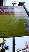 11-03-11~12 南投地區公路客運及車站之行:P1080802.JPG