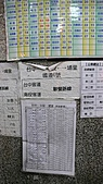 11-03-11~12 南投地區公路客運及車站之行:P1080565.JPG