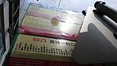 11-03-11~12 南投地區公路客運及車站之行:P1080751.JPG