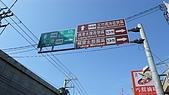 09-12-14 彰化 雲林 海線地區鄉鎮公路客運之行:104_0124.JPG