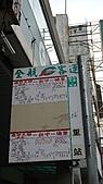 11-03-11~12 南投地區公路客運及車站之行:P1080732.JPG