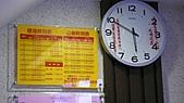 11-03-11~12 南投地區公路客運及車站之行:P1090016.JPG