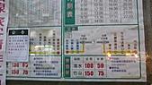 11-03-11~12 南投地區公路客運及車站之行:P1080583.JPG