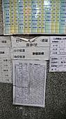 11-03-11~12 南投地區公路客運及車站之行:P1080566.JPG
