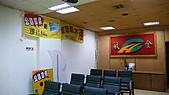 11-03-11~12 南投地區公路客運及車站之行:P1080544.JPG