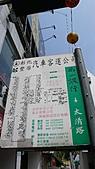 11-03-11~12 南投地區公路客運及車站之行:P1080752.JPG