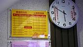 11-03-11~12 南投地區公路客運及車站之行:P1090017.JPG