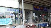 11-03-11~12 南投地區公路客運及車站之行:P1080775.JPG