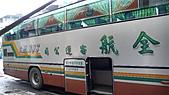 11-03-11~12 南投地區公路客運及車站之行:P1080734.JPG