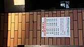 09-12-14 彰化 雲林 海線地區鄉鎮公路客運之行:104_0238.JPG