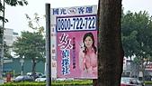 11-03-11~12 南投地區公路客運及車站之行:P1080764.JPG