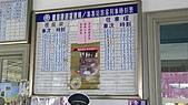 11-03-11~12 南投地區公路客運及車站之行:P1080825.JPG