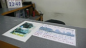 11-03-11~12 南投地區公路客運及車站之行:P1080546.JPG