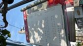 09-12-14 彰化 雲林 海線地區鄉鎮公路客運之行:104_0226.JPG
