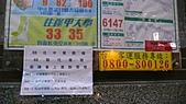 11-03-11~12 南投地區公路客運及車站之行:P1080585.JPG
