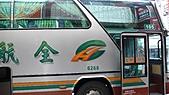 11-03-11~12 南投地區公路客運及車站之行:P1080735.JPG