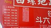 09-12-14 彰化 雲林 海線地區鄉鎮公路客運之行:104_0197.JPG