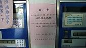 09-12-14 彰化 雲林 海線地區鄉鎮公路客運之行:104_0109.JPG