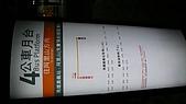 09-12-14 彰化 雲林 海線地區鄉鎮公路客運之行:104_0294.JPG