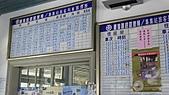 11-03-11~12 南投地區公路客運及車站之行:P1080826.JPG