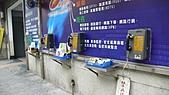11-03-11~12 南投地區公路客運及車站之行:P1080680.JPG