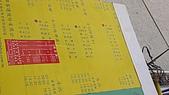09-12-14 彰化 雲林 海線地區鄉鎮公路客運之行:104_0198.JPG