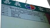 09-12-14 彰化 雲林 海線地區鄉鎮公路客運之行:104_0251.JPG