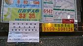 11-03-11~12 南投地區公路客運及車站之行:P1080586.JPG
