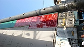 09-12-14 彰化 雲林 海線地區鄉鎮公路客運之行:104_0227.JPG
