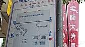 11-03-11~12 南投地區公路客運及車站之行:P1080765.JPG