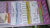 09-12-14 彰化 雲林 海線地區鄉鎮公路客運之行:104_0299.JPG