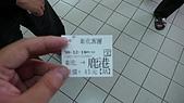 09-12-14 彰化 雲林 海線地區鄉鎮公路客運之行:104_0110.JPG