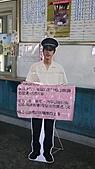 11-03-11~12 南投地區公路客運及車站之行:P1080828.JPG