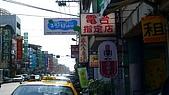 09-12-14 彰化 雲林 海線地區鄉鎮公路客運之行:104_0129.JPG