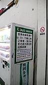 11-03-11~12 南投地區公路客運及車站之行:P1080587.JPG