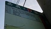 09-12-14 彰化 雲林 海線地區鄉鎮公路客運之行:104_0252.JPG