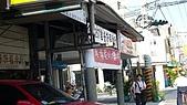 09-12-14 彰化 雲林 海線地區鄉鎮公路客運之行:104_0130.JPG