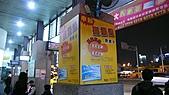 11-03-11~12 南投地區公路客運及車站之行:P1080570.JPG