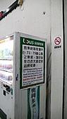 11-03-11~12 南投地區公路客運及車站之行:P1080588.JPG