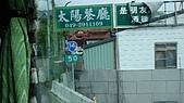 11-03-11~12 南投地區公路客運及車站之行:P1080738.JPG