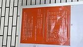 09-12-14 彰化 雲林 海線地區鄉鎮公路客運之行:104_0111.JPG
