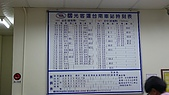 10-03-29台南高雄地區公路客運之行:105_0904.JPG