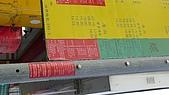 09-12-14 彰化 雲林 海線地區鄉鎮公路客運之行:104_0200.JPG