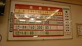 10-03-29台南高雄地區公路客運之行:105_0908.JPG