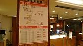 10-03-29台南高雄地區公路客運之行:105_0910.JPG