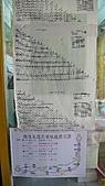 11-03-11~12 南投地區公路客運及車站之行:P1080808.JPG