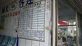 11-03-11~12 南投地區公路客運及車站之行:P1080767.JPG